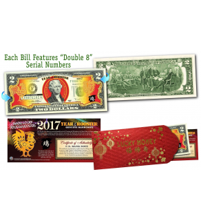 2017 Chinese New Year - YEAR OF THE ROOSTER - Gold Hologram Legal Tender U.S. $2 BILL - DOUBLE 8 SERIAL NUMBER Limited to 300