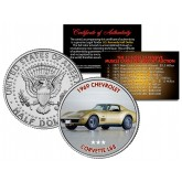 1969 CHEVROLET CORVETTE L88 - Most Expensive Muscle Cars Ever Sold at Auction - Colorized JFK Half Dollar U.S. Coin
