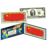 CHINA - Official Flags of the World Genuine Legal Tender U.S. $2 Two-Dollar Bill Currency Bank Note