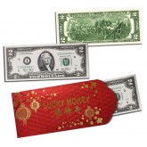 $2 Year of the Monkey BEP Uncirculated Currency Rare Star Note (Each Bill Features #8 in the Serial Number)