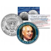 MIKHAIL GORBACHEV - 1990 NOBEL PEACE PRIZE - Colorized JFK Kennedy Half Dollar U.S. Coin