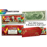 Lot of 25 - 2017 Chinese New Year * YEAR OF THE ROOSTER * POLYCROMATIC 8 COLORIZED ROOSTER'S Genuine Legal Tender U.S. $2 BILL - $2 Lucky Money with Red Envelope