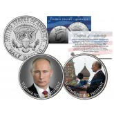VLADIMIR PUTIN - President of Russia - Colorized JFK Kennedy Half Dollar U.S. 2-Coin Set
