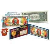 Lot of 25 - 2017 Chinese New Year - YEAR OF THE ROOSTER - Gold Hologram Legal Tender U.S. $1 BILL - $1 Lucky Money with Blue Folio