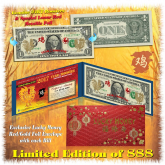24KT GOLD 2017 Chinese New Year - YEAR OF THE ROOSTER - Legal Tender U.S. $1 BILL - *** Limited Edition of 888  *** - $1 Lucky Money