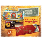 Lot of 25 - 2017 Chinese New Year - YEAR OF THE ROOSTER - Gold Hologram Legal Tender U.S. $1 BILL - $1 Lucky Money with Red Envelope
