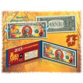 2015 Chinese New Year - YEAR OF THE GOAT / SHEEP - Gold Hologram Legal Tender U.S. $1 BILL - Lucky Money