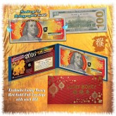 2016 Chinese New Year - YEAR OF THE MONKEY - Gold Hologram Legal Tender U.S. $100 BILL - $100 Lucky Money