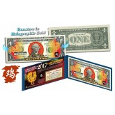 2017 Chinese New Year - YEAR OF THE ROOSTER - Gold Hologram Legal Tender U.S. $1 BILL - $1 Lucky Money with Blue Folio