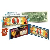 2017 Chinese New Year - YEAR OF THE ROOSTER - Gold Hologram Legal Tender U.S. $2 BILL - $2 Lucky Money with Blue Folio