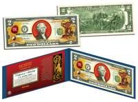 CHINESE ZODIAC MONKEY $2