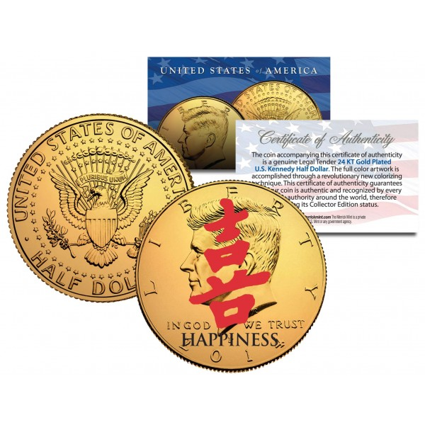 Chinese Symbol For Happiness 24k Gold Plated Jfk Kennedy Half