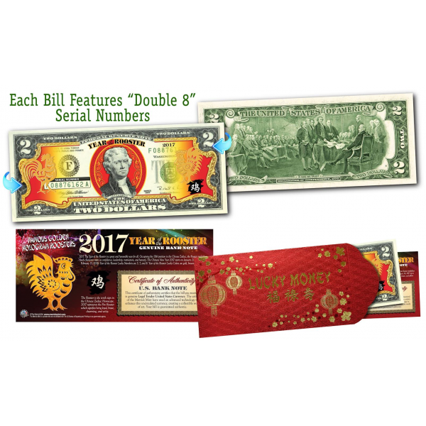 2017 Chinese New Year Year Of The Rooster Gold Hologram Legal Tender U S 2 Bill Double 8 Serial Number