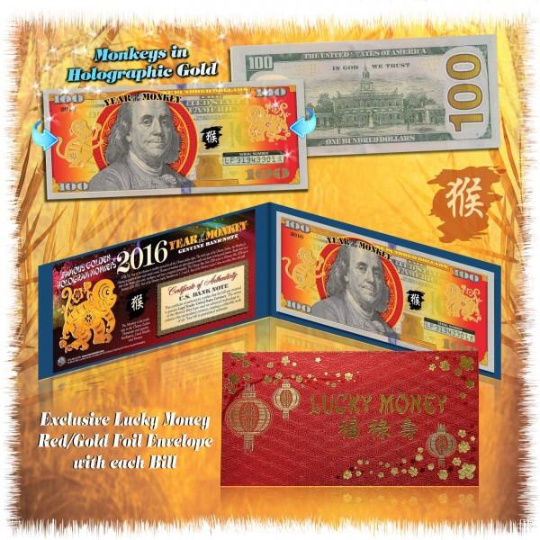 2016 Chinese Lunar New Year LUCKY $1 Bill YEAR MONKEY Gold Hologram w//BLUE FOLIO