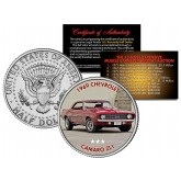 1969 CHEVROLET CAMARO ZL1 - Most Expensive Muscle Cars Ever Sold at Auction - Colorized JFK Half Dollar U.S. Coin