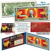 2019 Chinese New Year - YEAR OF THE PIG - Gold Hologram Lunar Red Legal Tender U.S. $2 BILL - $2 Lucky Money with Blue Folio and Free Red Envelope