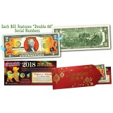 2018 Chinese New Year - YEAR OF THE DOG - Gold Hologram Legal Tender U.S. $2 BILL - DOUBLE 8 SERIAL NUMBER Limited to 300