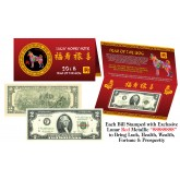 (QTY 10) 2018 Chinese Lunar New YEAR of the DOG Red Metallic Stamp Lucky 8 Genuine $2 Bill with Red Folder