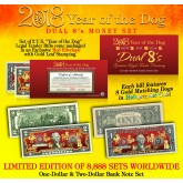 2018 YEAR OF THE DOG $1 & $2 Chinese New Year Lucky Money Set - DUAL 8's GOLD MATCHING DOG's in Premium RED LUNAR ENVELOPE – Limited & Numbered of 8,888 Sets Worldwide SOLD OUT