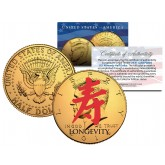 "Chinese Symbol for "" LONGEVITY "" 24K Gold Plated JFK Kennedy Half Dollar U.S. Coin"