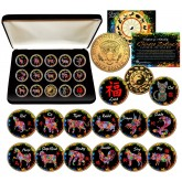 Chinese Zodiac PolyChrome Genuine Legal Tender JFK Kennedy Half Dollar 24K Gold Plated U.S.15-Coin Set with Deluxe Display Box - COMPLETE SET