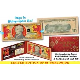 2018 Chinese New Year - YEAR OF THE DOG - Red Hologram Legal Tender U.S. $10 BILL - LIMITED & NUMBERED of 88