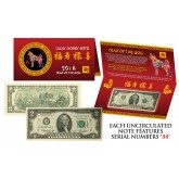 2018 Chinese YEAR of the DOG Lucky Money S/N 88 U.S. 1976 $2 Bill w/ Red Folder