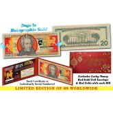 2018 Chinese New Year - YEAR OF THE DOG - Gold Hologram Legal Tender U.S. $20 BILL - LIMITED & NUMBERED of 88