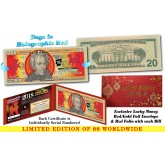 2018 Chinese New Year - YEAR OF THE DOG - Red Hologram Legal Tender U.S. $20 BILL - LIMITED & NUMBERED of 88