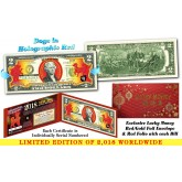 2018 Chinese New Year - YEAR OF THE DOG - Red Hologram Legal Tender U.S. $2 BILL - $2 Lucky Money with Red Envelope - LIMITED & NUMBERED of 2,018 Worldwide
