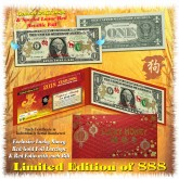 24KT GOLD 2018 Chinese New Year - YEAR OF THE DOG - Legal Tender U.S. $1 BILL * Limited & Numbered of 888 * $1 Lucky Money
