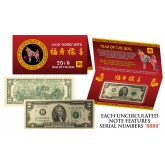2018 CNY Chinese YEAR of the DOG Lucky Money S/N 8888 U.S. $2 Bill w/ Red Folder