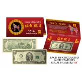 2018 CNY Chinese YEAR of the DOG Lucky Money S/N 88 U.S. $2 Bill w/ Red Folder (QTY 10)