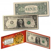 Chinese Zodiac Lucky Money Double 88 Serial Number U.S. $1 Bill with Red Folio