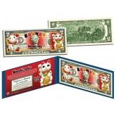 MANEKI NEKO LUCKY CAT Colorized $2 Bill U.S. Legal Tender Lucky Money w/ Folio