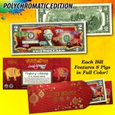 2019 Chinese New Year * YEAR OF THE PIG * POLYCHROMATIC 8 COLORIZED PIG'S Genuine Legal Tender U.S. $2 BILL - $2 Lucky Money with Red Envelope