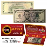 2019 CNY Chinese YEAR of the PIG Lucky Money S/N 88 U.S. $5 Bill w/ Red Folder
