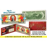 2019 Chinese New Year - YEAR OF THE PIG - Red Hologram Legal Tender U.S. $2 BILL - $2 Lucky Money with Red Envelope - LIMITED & NUMBERED of 2,019 Worldwide **SOLD OUT**