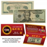 2019 CNY Chinese YEAR of the PIG Lucky Money S/N 88 U.S. $20 Bill w/ Red Folder