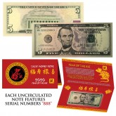 2020 CNY Chinese YEAR of the RAT Lucky Money S/N 888 U.S. $5 Bill w/ Red Folder