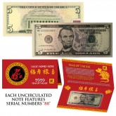 2020 CNY Chinese YEAR of the RAT Lucky Money S/N 88 U.S. $5 Bill w/ Red Folder