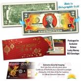 2020 Chinese New Year - YEAR OF THE RAT - Gold Hologram Legal Tender U.S. $2 BILL - $2 Lucky Money with Red Envelope