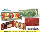 2020 Chinese New Year - YEAR OF THE RAT - Red Hologram Legal Tender U.S. $2 BILL - $2 Lucky Money with Red Envelope - LIMITED & NUMBERED of 2,020 Worldwide