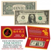 STAR NOTE 2020 CNY Year of the RAT Lucky Money U.S. $1 Bill w/ Red Folder S/N 88