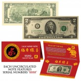 2020 CNY Chinese YEAR of the RAT Lucky Money S/N 8888 U.S. $2 Bill w/ Red Folder