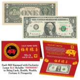 2019 Chinese Lunar New Year YEAR of the PIG Red Metallic Stamp Lucky 8 Genuine $1 Bill with Red Folder
