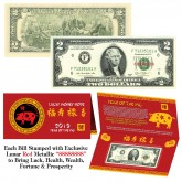 2019 Chinese Lunar New Year YEAR of the PIG Red Metallic Stamp Lucky 8 Genuine $2 Bill with Red Folder
