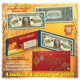24KT GOLD 2019 Chinese New Year - YEAR OF THE PIG - Legal Tender U.S. $1 BILL * Limited & Numbered of 888 * $1 Lucky Money *
