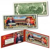 XI JINPING President of China Zhongnanhai Imperial Garden Genuine Legal Tender $2 U.S. Bill