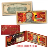 2019 Chinese New Year YEAR OF THE PIG Genuine Legal Tender U.S. $10 BILL - LIMITED of 88